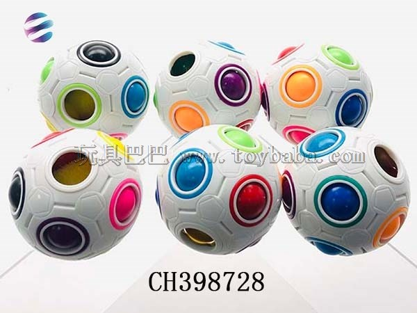 7cm color box ball fun sports toy ball parent-child interaction