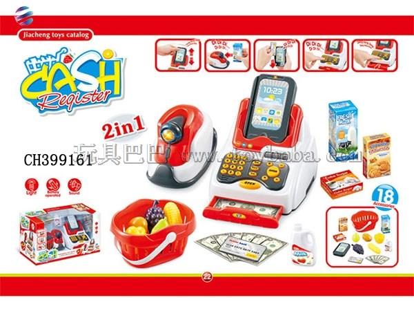 Luxury cash register combination set fun family cash register toys