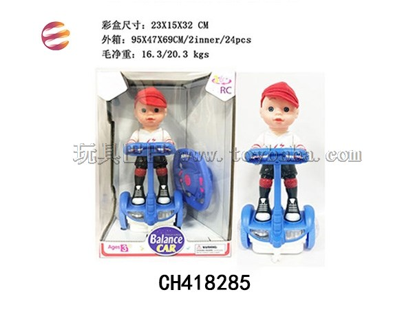 Remote control balanced station boy five way remote control with light and music