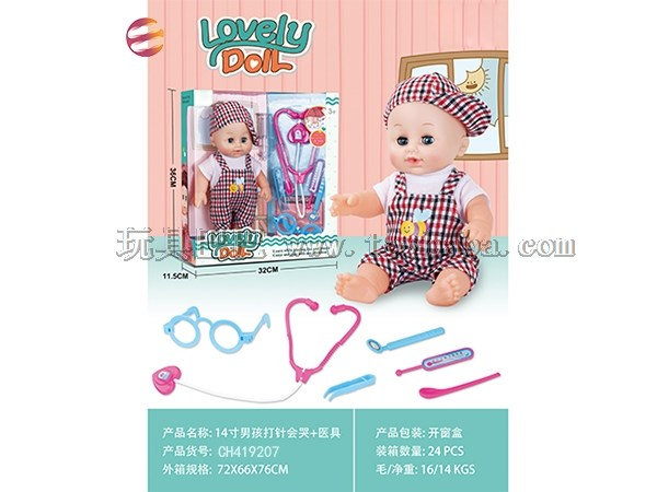 14 inch boy doll + medical doll big needle can cry with IC