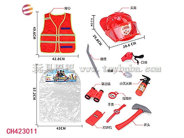 House fire toys, fire clothes, hats and tools combination set