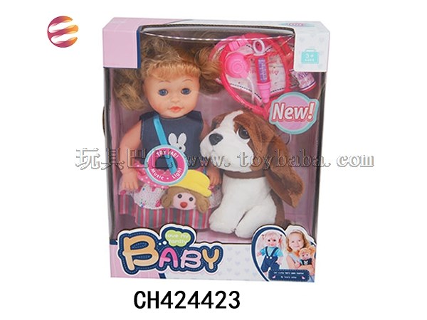 12 tone power pack 30cm bottle blowing body DOLL + puppy combination set