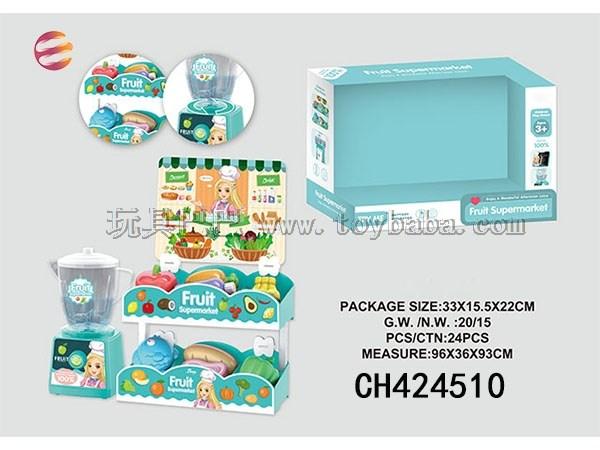 Fruit juice machine water fruit selling shelf set house electric toys