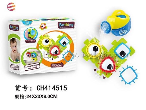 Bathroom water playing building block gear zhuanzhuanle educational toy
