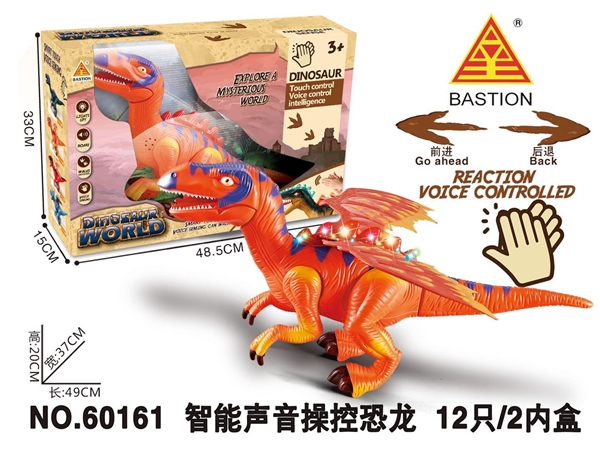 Intelligent voice control dinosaur with light music 3AA package
