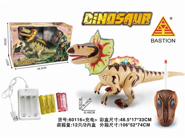 Charging large remote control dinosaur