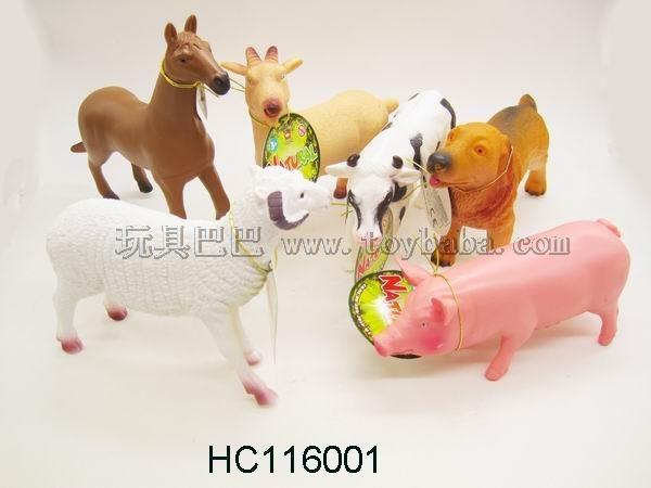 6 12 inch environmental protection enamel farms (hangtag)