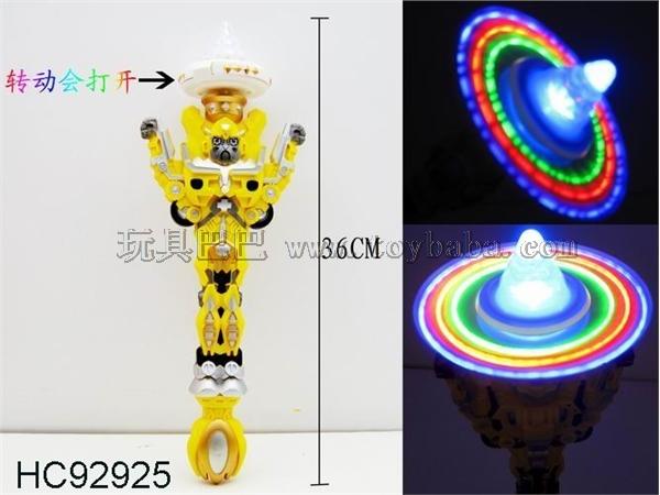 Jiangnan style music windmill