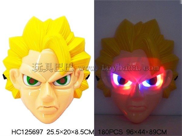 Seven dragon ball Monkey King Saiya light mask (power pack)
