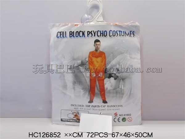 Card head bag with handcuffs psychiatric clothing