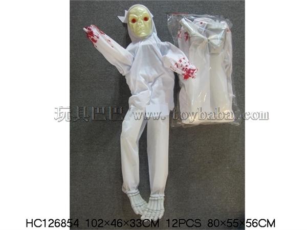 Card head bag voice control fallen zombie ghost