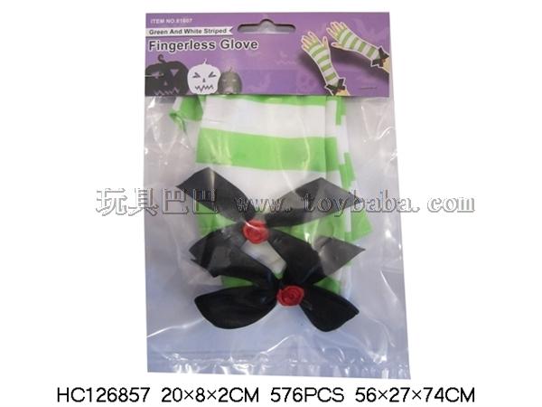 Green white gloves