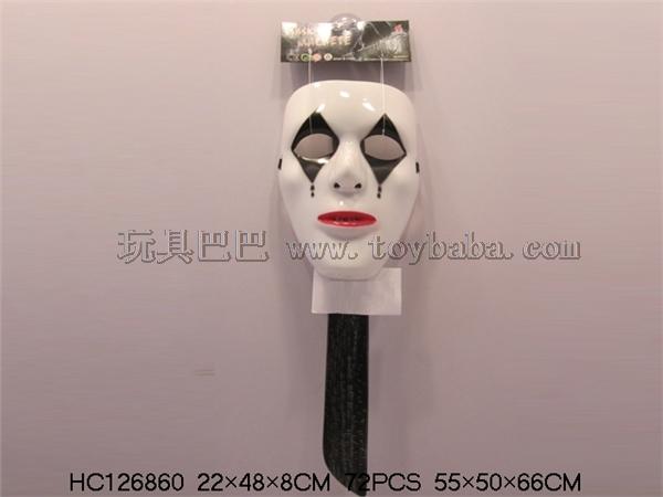 Mask + machete suit