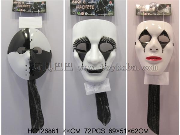 Three masks + machete set