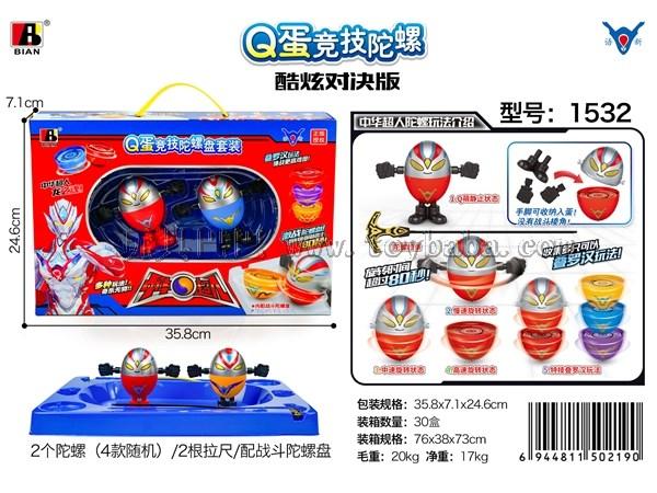 Q egg racing gyro disc set