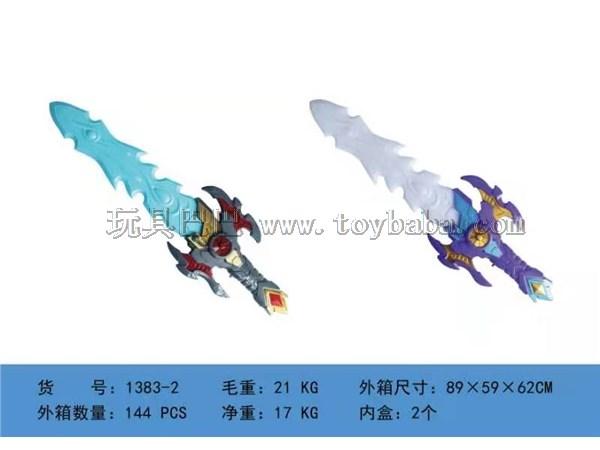 Colorful flash sword