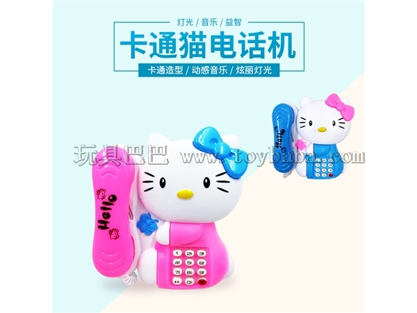 Children's early education puzzle KT cat telephone toy luminous and vocal stall hot selling manufacturer supply wholesal