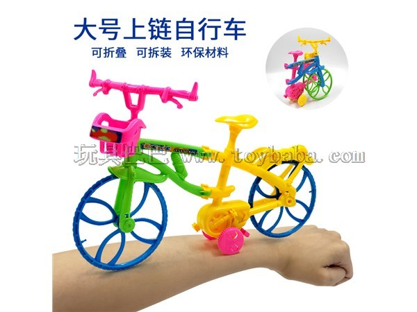Children's chain toy bicycle large chain winding bicycle foldable body Chenghai toy wholesale