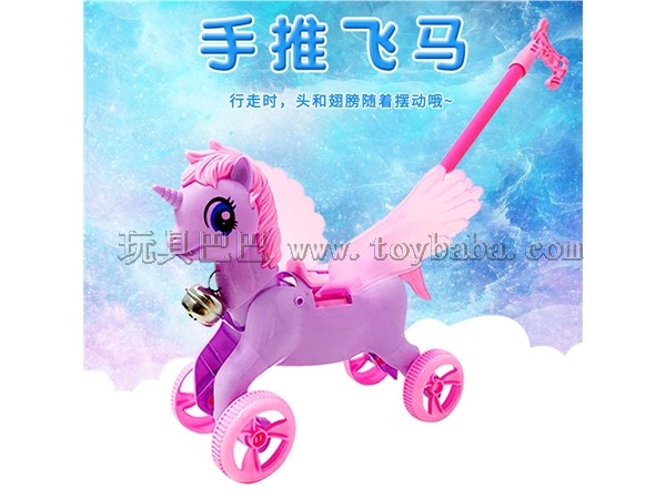Infant toddler toy hand push Pegasus ring bell wing swing hand push Unicorn manufacturer wholesale and direct sales