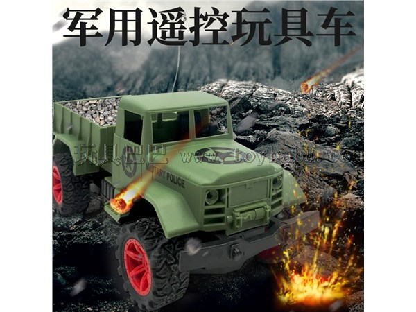 Four channel remote control military card for children's electric remote control vehicle