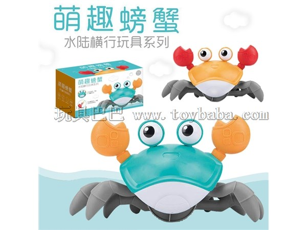 Swimming crab chain crab