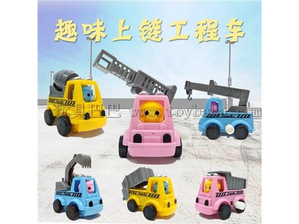 Chain engineering truck chain mixer truck chain excavator