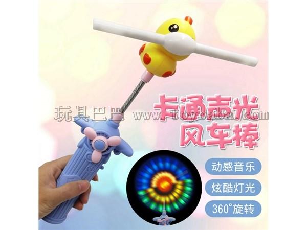 Flash windmill stick little yellow duck spring windmill stick