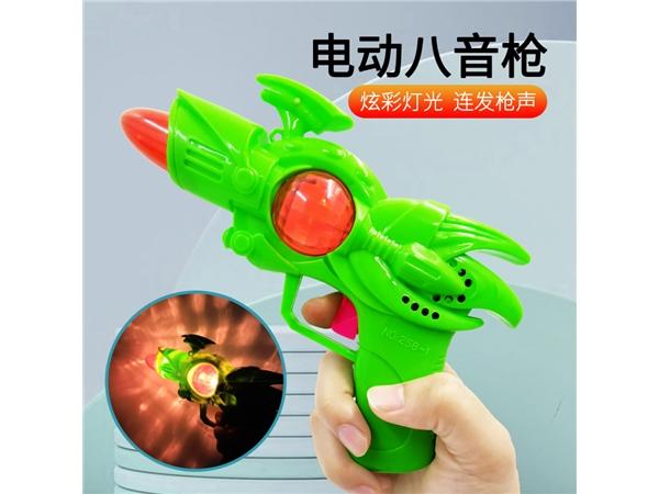 Electric light language gun eight tone gun