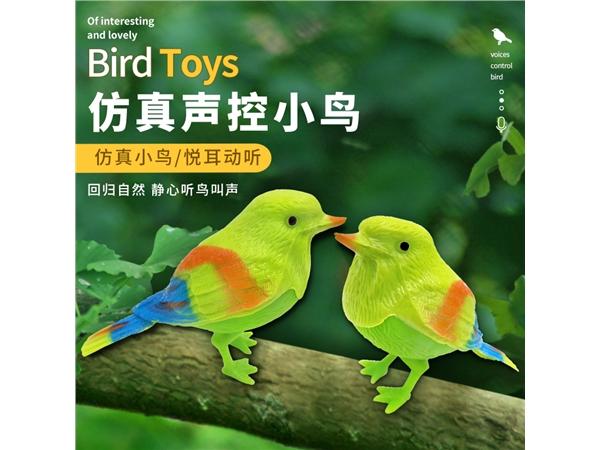 Inductive voice control bird