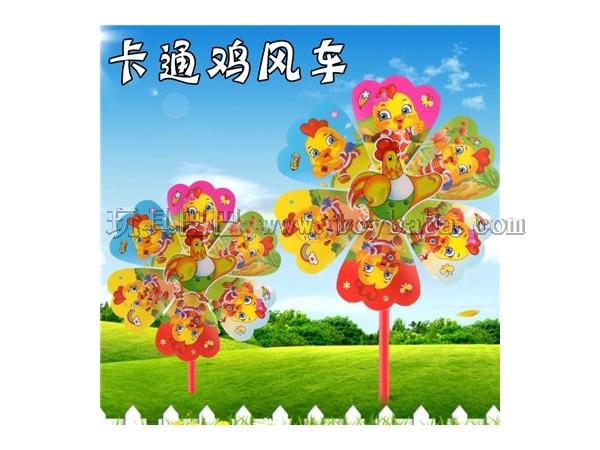 New mixed cartoon windmill Park stall children's toys hot wholesale