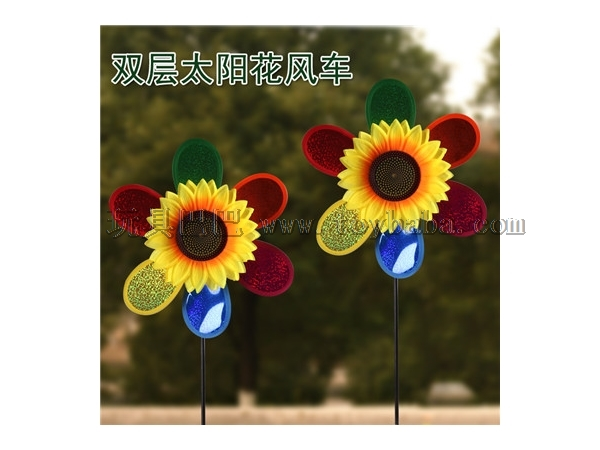 Factory direct sales of new small sunflower windmill Park stall hot toy wholesale