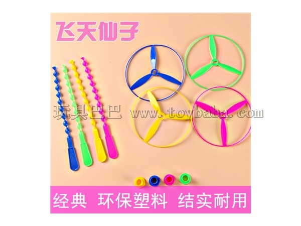 Manufacturers selling light push UFO stalls selling toys wholesale