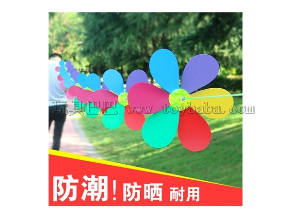 Outdoor wedding decoration of new pull wire color six piece flower windmill