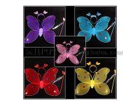 玩具批发单层蝴蝶翅膀三件套儿童礼物礼品地摊热销