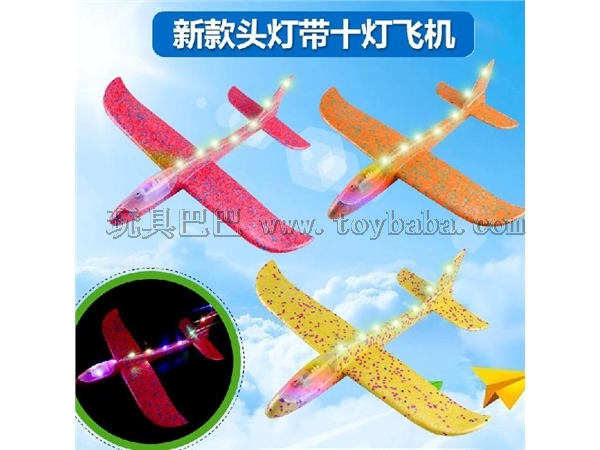 Foam aircraft ten lights three function adjustment 48CM large aircraft swirling direct selling factory direct sales
