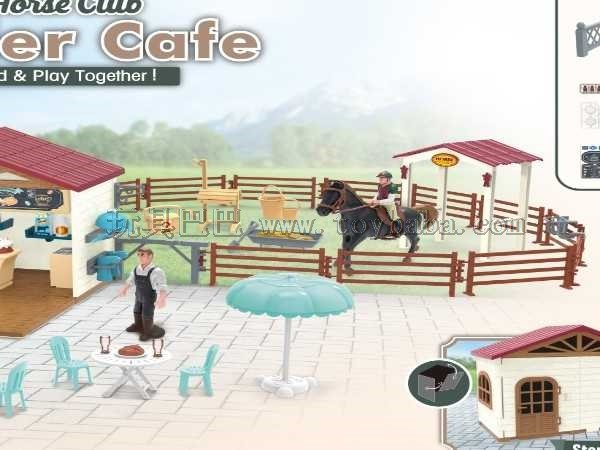 Scene of supporting Racecourse of Knight Cafe