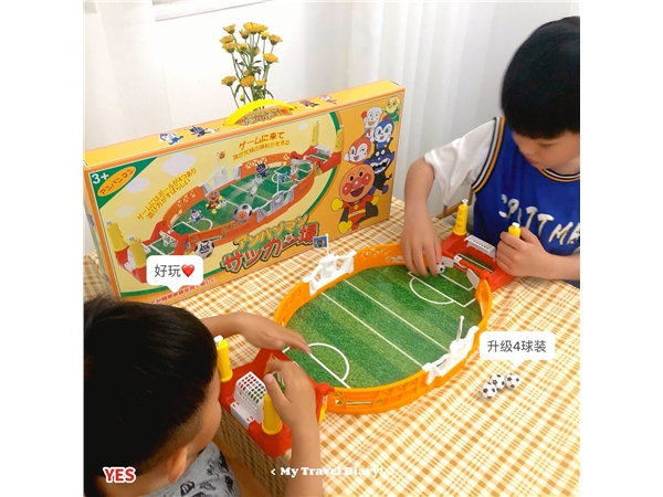 Cross border bread Superman football field world cup board game decompression toy parent-child competition children's gi