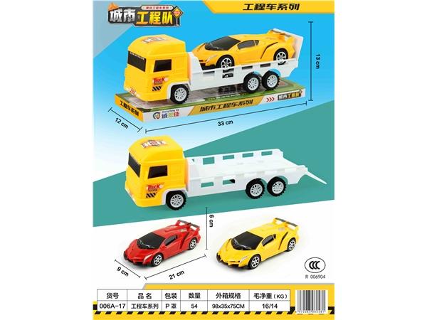 Transport suit toy car
