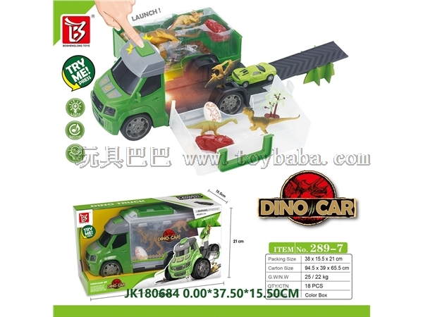 Ejection dinosaur theme car with light and sound