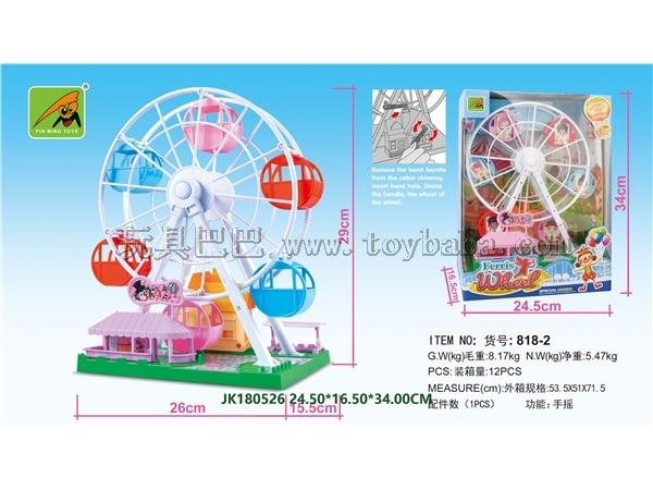 Hand Ferris wheel