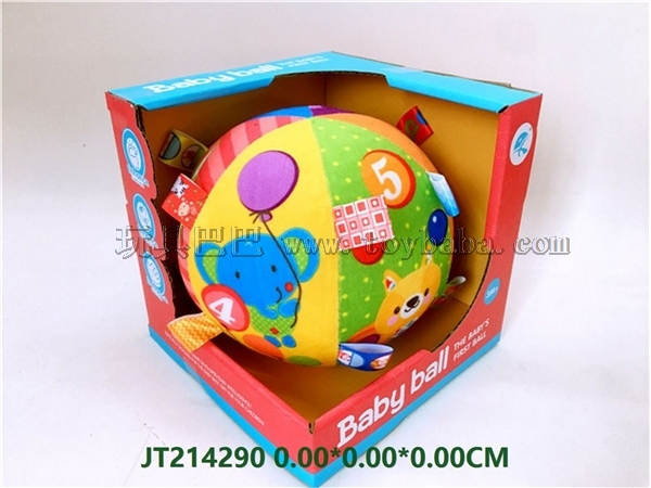 Puzzle ball baby filling cotton ball