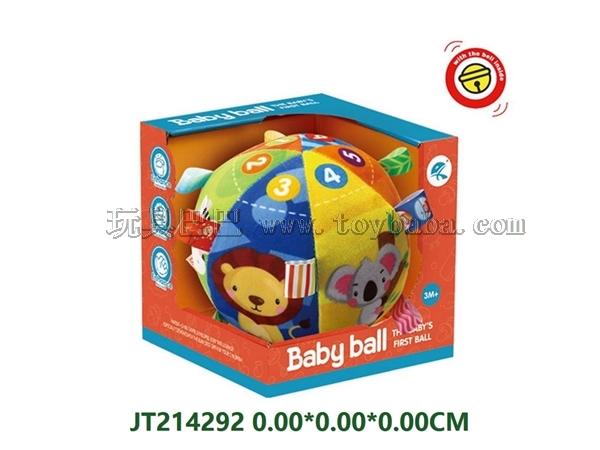 Cartoon puzzle ball