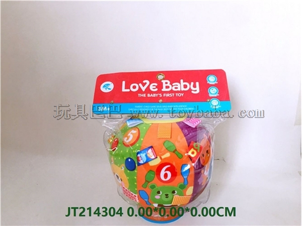 7-inch educational toy ball