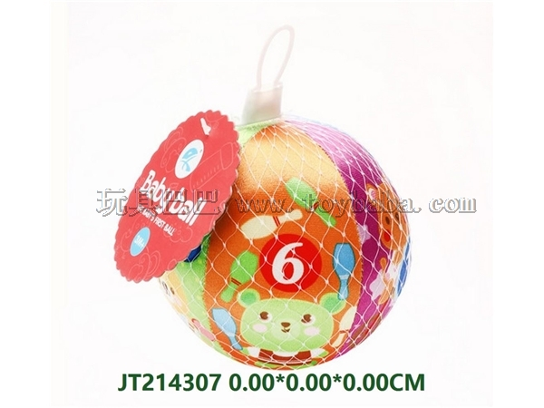 Baby toy ball 5 inches