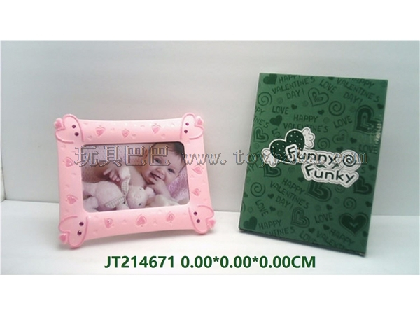 Full seven inch pink diamond peach children's photo frame (four matte solid colors: blue, yellow, pink and green)