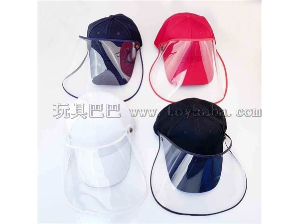 Imitation virus protective cap, double protection, new design, anti droplet, detachable (one can be issued instead)