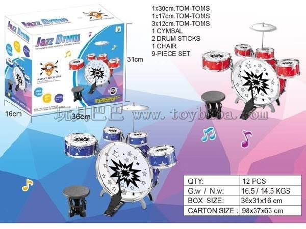 Jazz drum instrument Boy Gift blue red