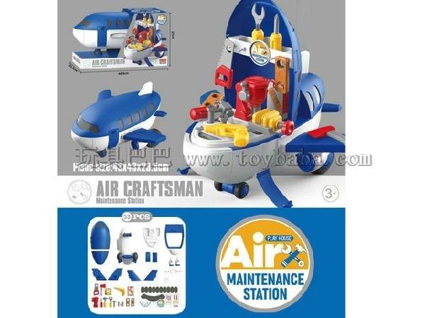 Cartoon plane two in one (tool theme) family toys, monochrome