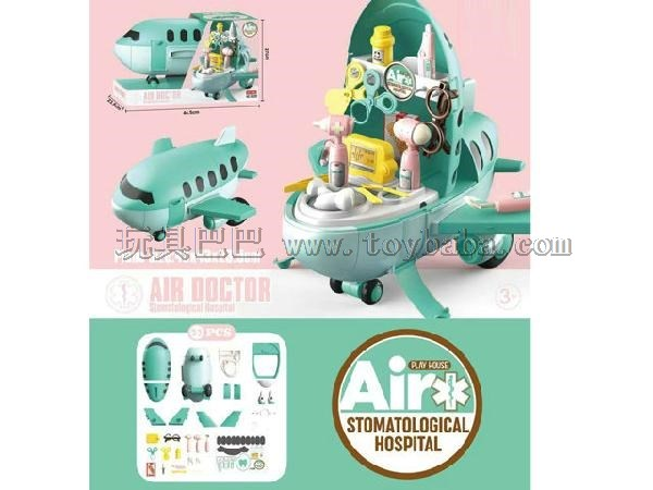 Cartoon plane two in one (medical tool theme) family toy