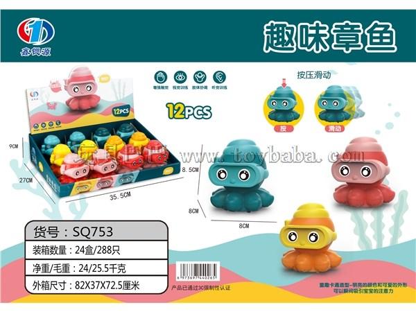 Fun Octopus hand pressure toy